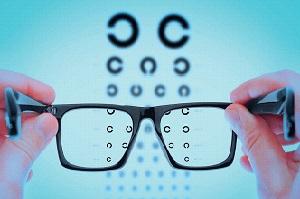 Réseau opticiens partenaires itelis